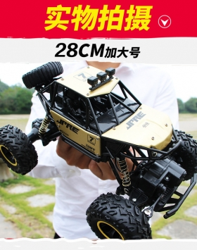 Mobil Off Road Remote Control Murah